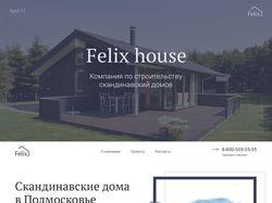 Главная страница сайта по строительству домов