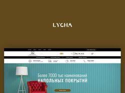Моспаркет интернет-магазин