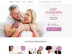Дизайн сайта психолога