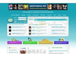 MirSerialov.ru