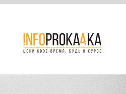 InfoProka4ka