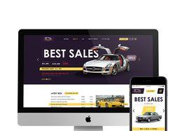 Сайт по продаже авто