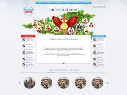 Сайт истории