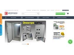 Интернет магазин электротоваров Электробаза
