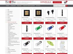 Сайт сувенирной продукции