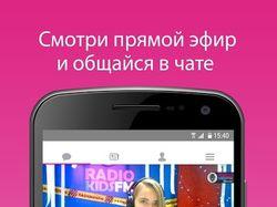 Radiokidsfm