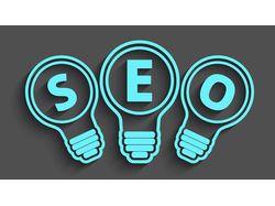 SEO-оптимизация сайта за короткий срок