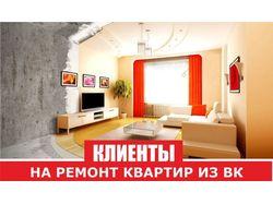 Профессиональное продвижение бизнеса Вконтакте