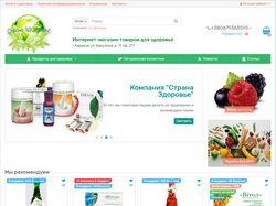 Разработка интернет-магазина по экологическим прод