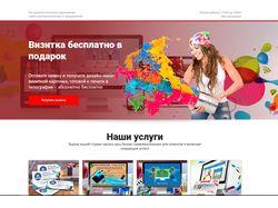 Красивые тизеры для ваших сайтов