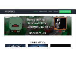 Игровой хостинг uservers.ru