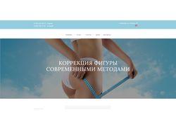 Сайт LPG-массаж