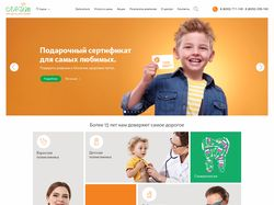 Дизайн сети клиник