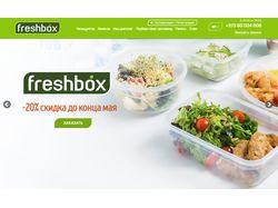 https://www.freshbox.md/