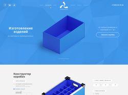 Дизайн Landing page для компании Пластмастер СПб