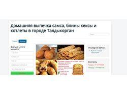 https://samsa.depositlife.ru - выпечки