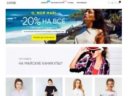 Интернет-магазин Latone.ru