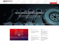 auto-plant.ru