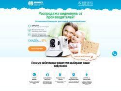 KidsVideo - Видеоняни с доставкой по всей России