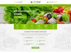 JW-Food