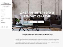 Адаптивный сайт на Wordpress