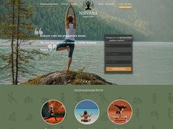 Дизайн для студии йоги