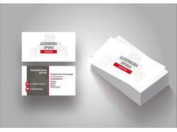 Разработка визиток