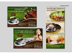 Полиграфия. Рекламные листовки.
