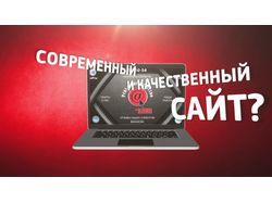 Видео презентация рекламного агентства