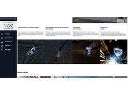 Строй ресурс (CMS Wordpress)