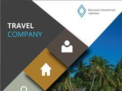 баннер для туристической компании