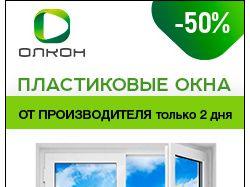 Статичные баннеры Yandex и Google