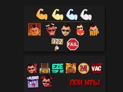 Смайлики и иконки для Twitch