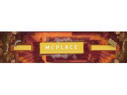 Игровой баннер для MCPlace