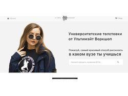 Функциональное тестирование админ панели ultishop
