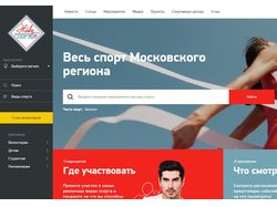 Тестирование админ. панели сайта живуспортом.рф