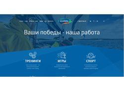 Тестирование сайта squadra.ru