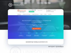 linksolutions   интернет провайдер