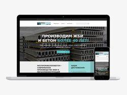 Адаптивная верстка сайта mpgb.ru + интеграция с wp