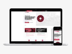 Адаптивная верстка сайта hurmainsider.ru + wp