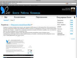 Блоги Bnet