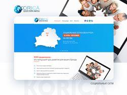 Corica   социальные сети