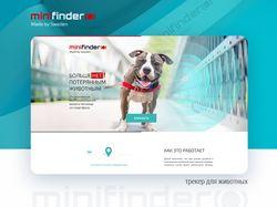 Minifinder  трекер для животных