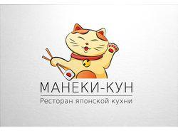 Манеки-кун (логотип)