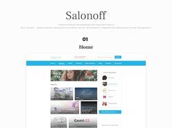 Salonoff