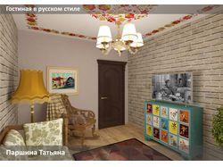 Гостиная в русском стиле