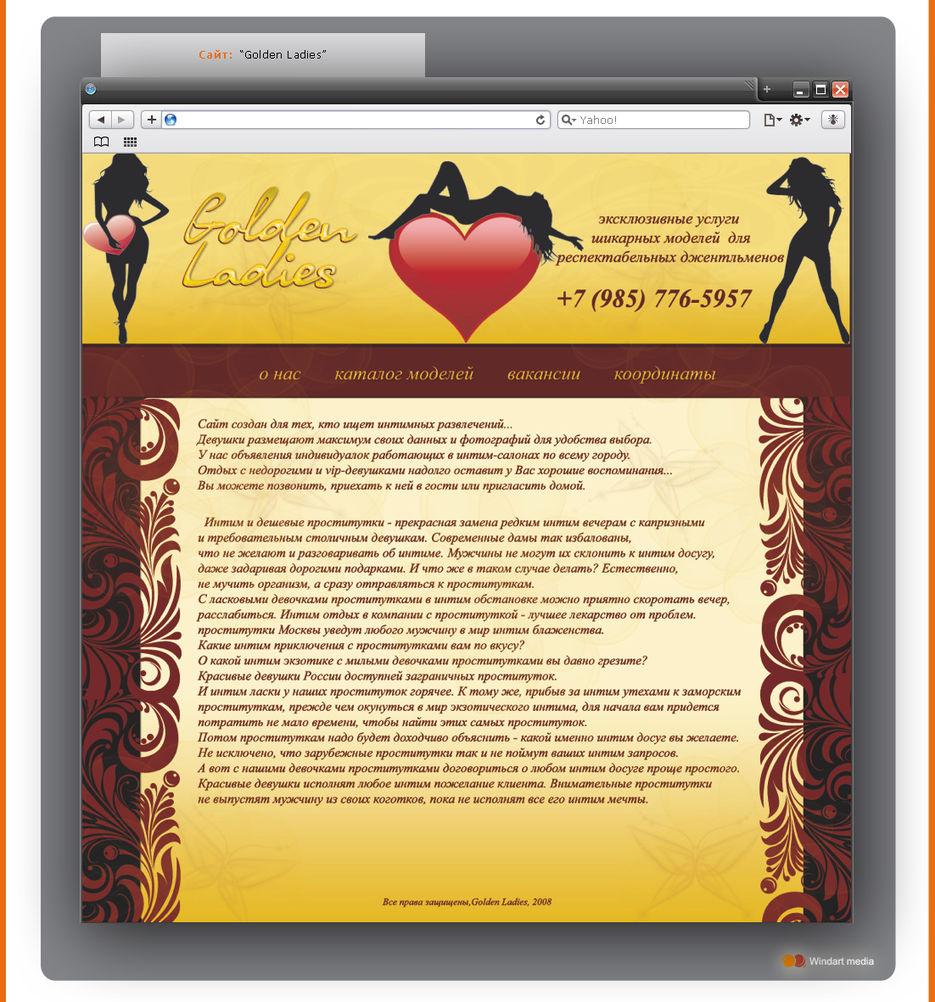 Сайты для интимного отдыха