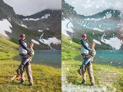 Оформление фото под поздравительные открытки