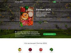 Лендинг фермерских продуктов