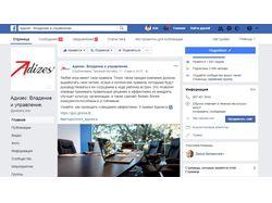 Продвижение страницы в фейсбук, написание тизеров